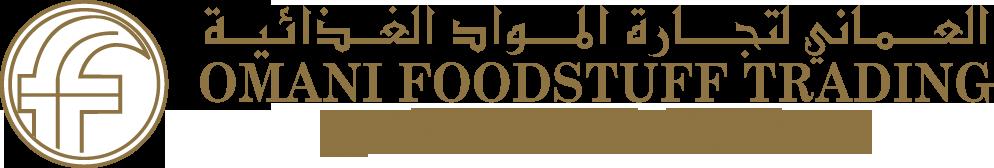Oman Foodstuff Factory LLC - Omani Foodstuff Trading, U A E
