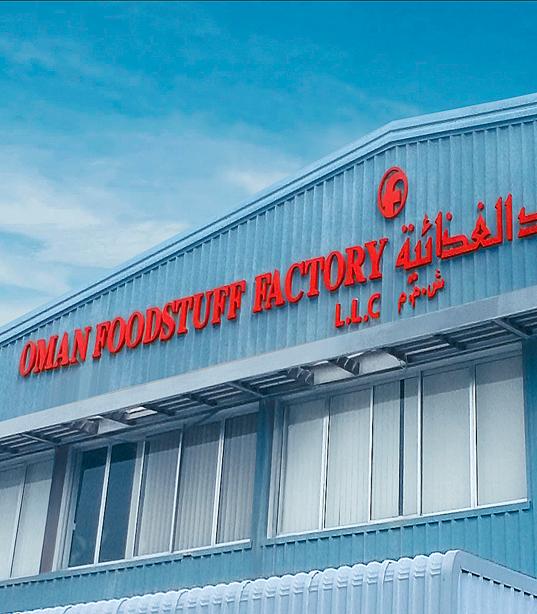 Oman Foodstuff Factory LLC - Profile & Values